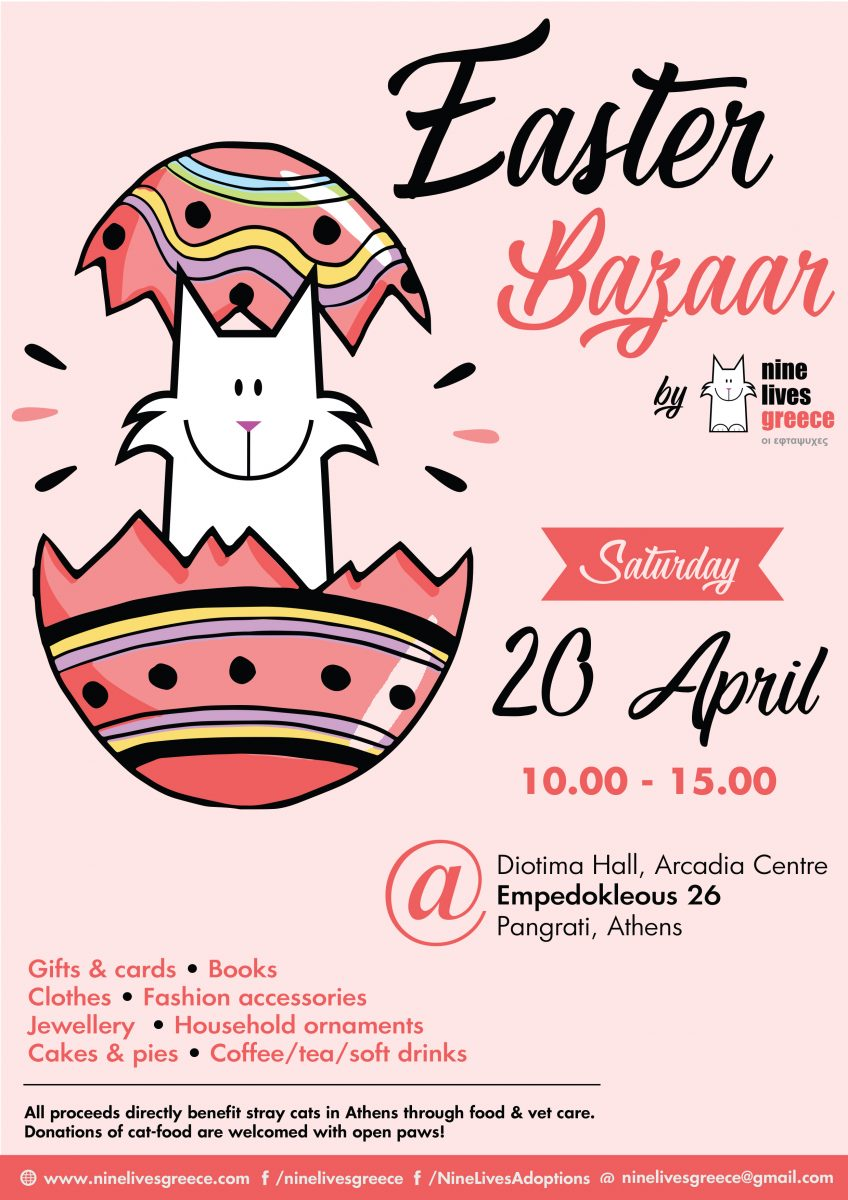 A poster advertising our Easter Bazaar